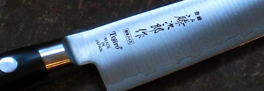 Tojiro_balk_japanska knivar_image_japanese knife company_CIMG3868