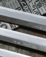 1_shirogami_yanagiba_japanese knife company_CIMG4358
