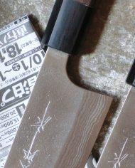 masakage hagane_japansk kniv_blad_CIMG4319